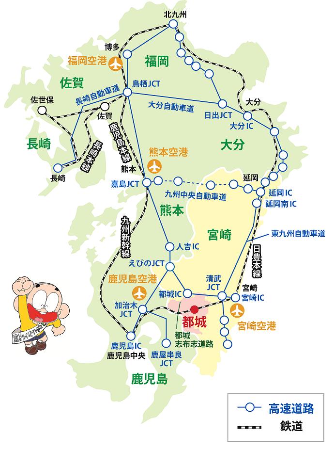 都城アクセスマップ